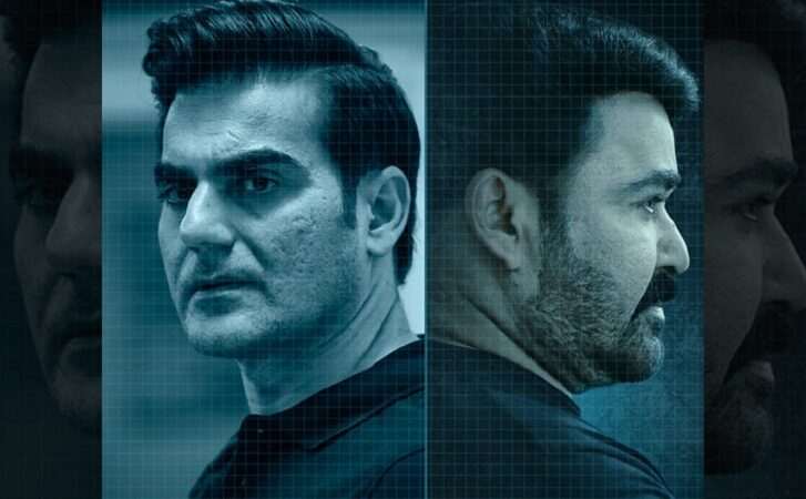 Big Brother First Look Release: Features Arbaaz and Superstar Mohanlal